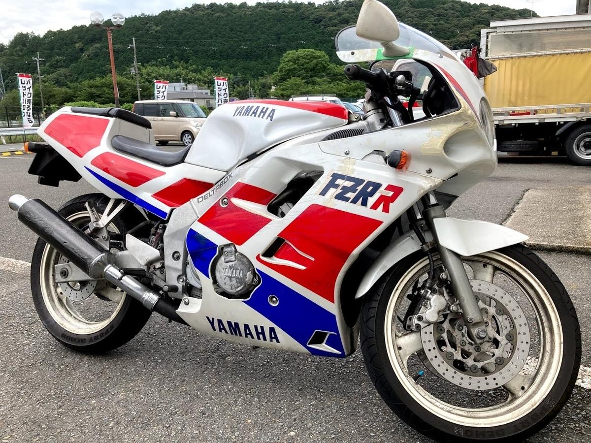 f:id:akasakaki:20200726180139j:plain