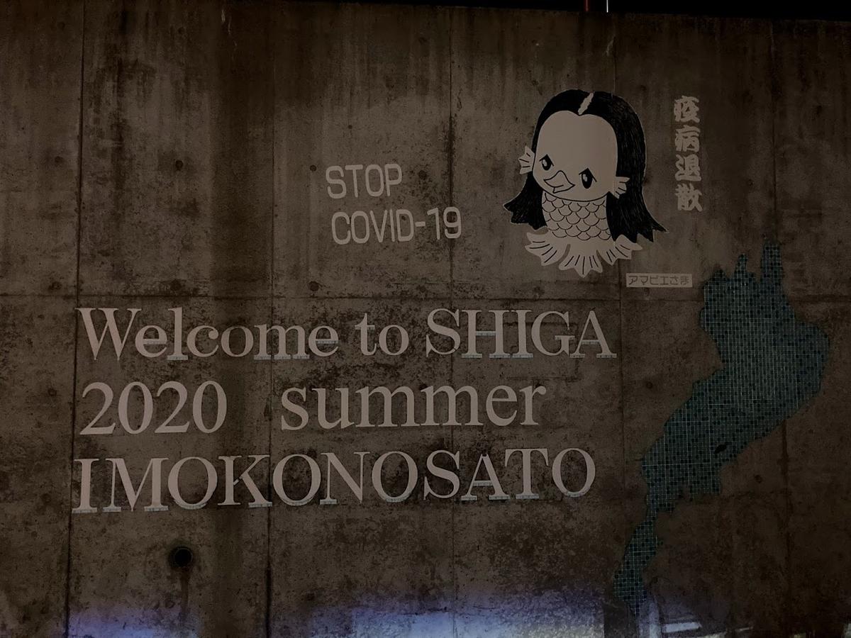 f:id:akasakaki:20200814023409j:plain