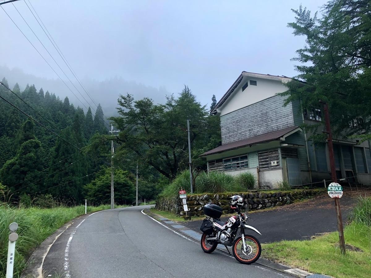 f:id:akasakaki:20200821010104j:plain