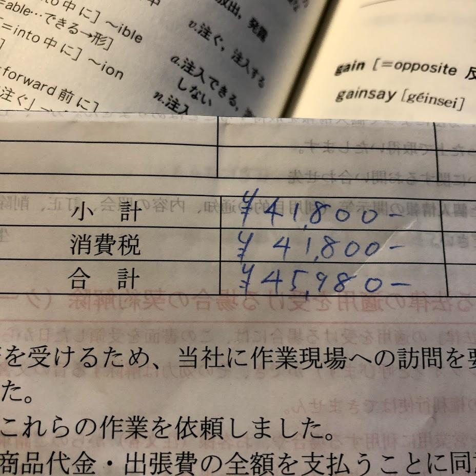f:id:akasakaki:20200821020615j:plain