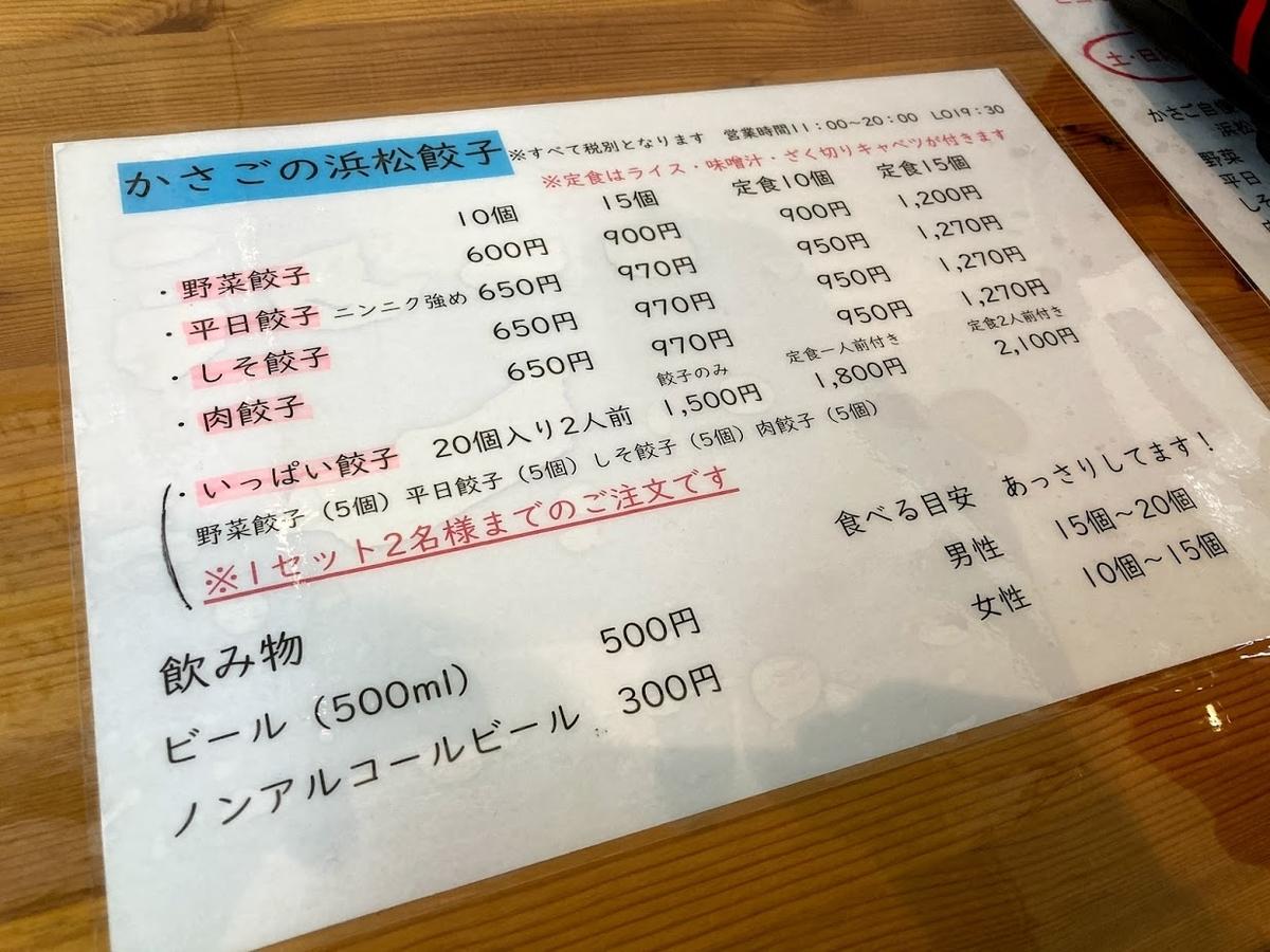 f:id:akasakaki:20201025113959j:plain