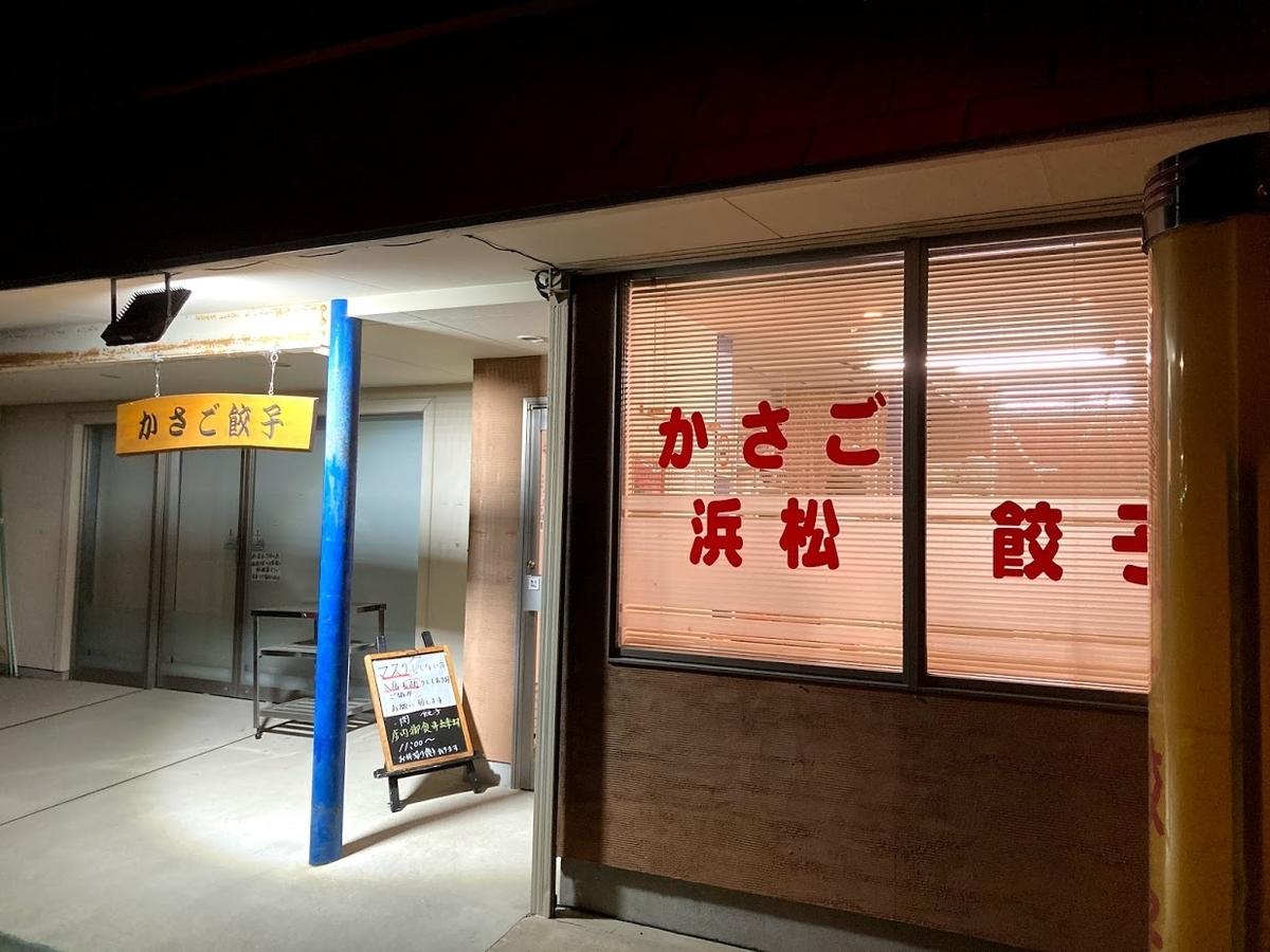 f:id:akasakaki:20201025114003j:plain