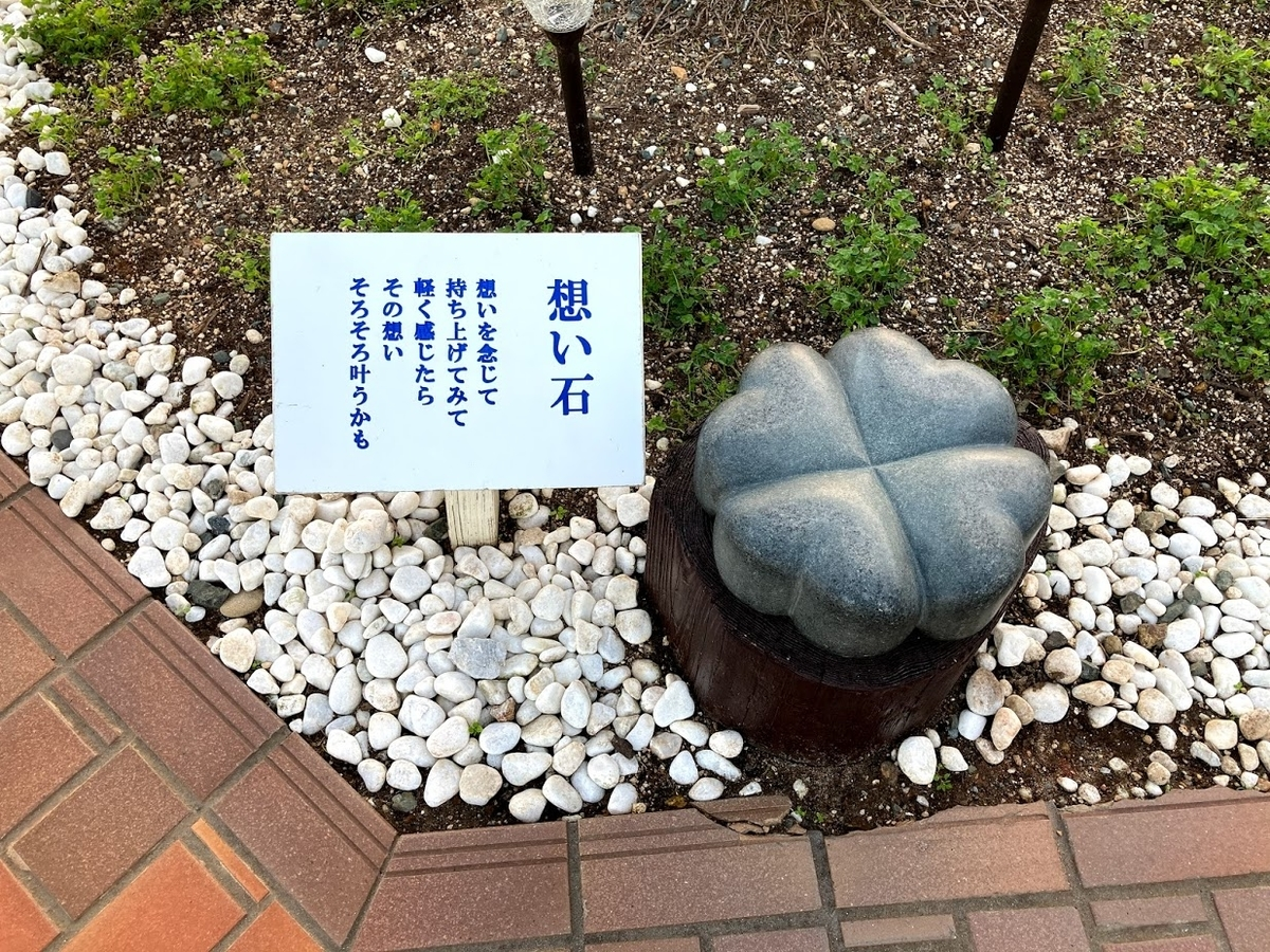 f:id:akasakaki:20201025114457j:plain