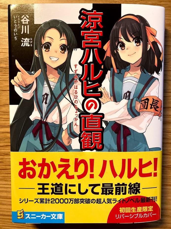 f:id:akasakaki:20201129204235j:plain
