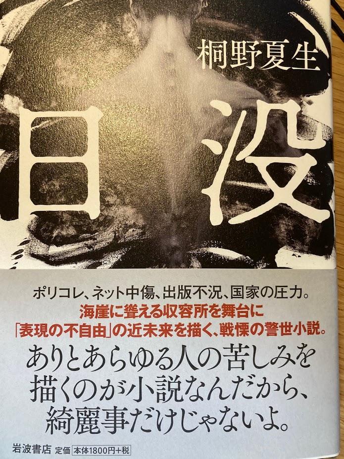 f:id:akasakaki:20201223184257j:plain