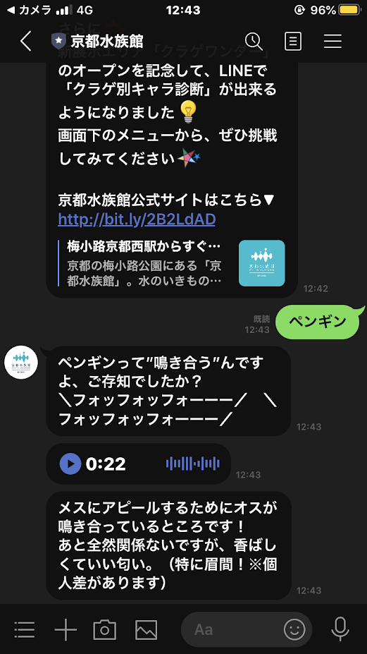 f:id:akasakaki:20201223195843p:plain