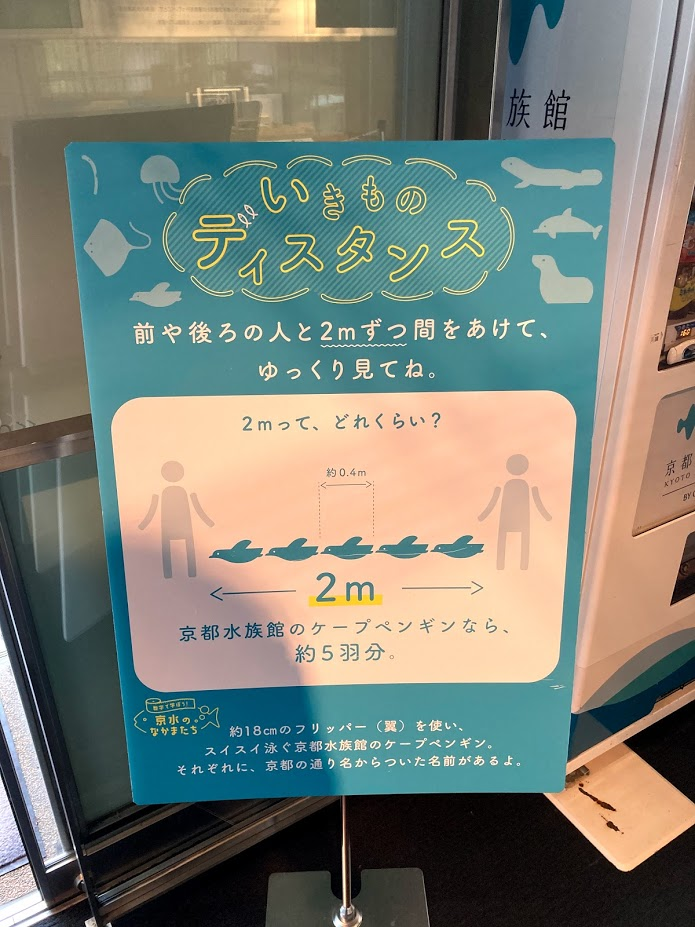 f:id:akasakaki:20201223210604j:plain