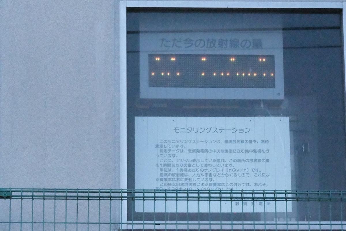 f:id:akasakaki:20210223195441j:plain