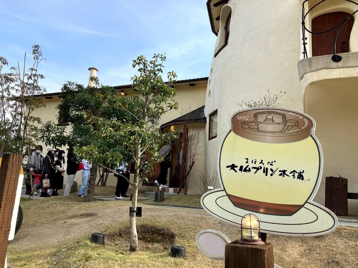 f:id:akasakaki:20210327203427j:plain
