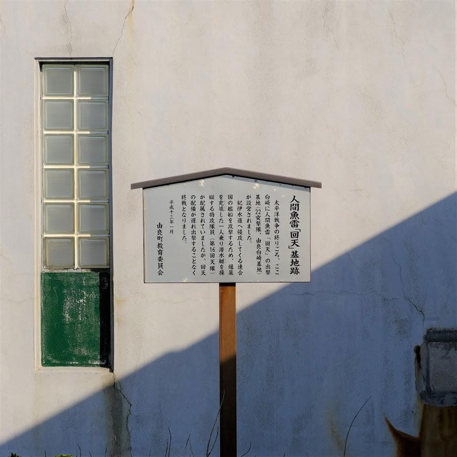 f:id:akasakaki:20210425192011j:plain