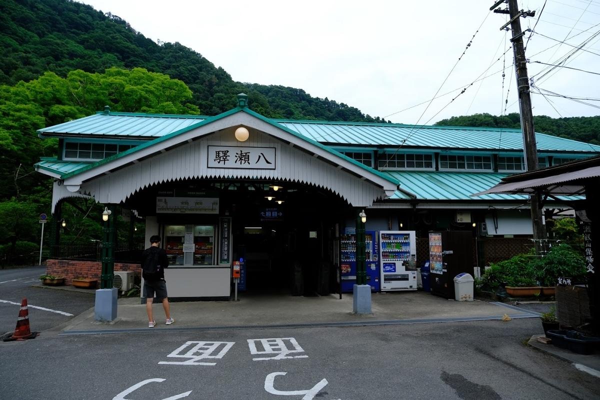 f:id:akasakaki:20210613205826j:plain