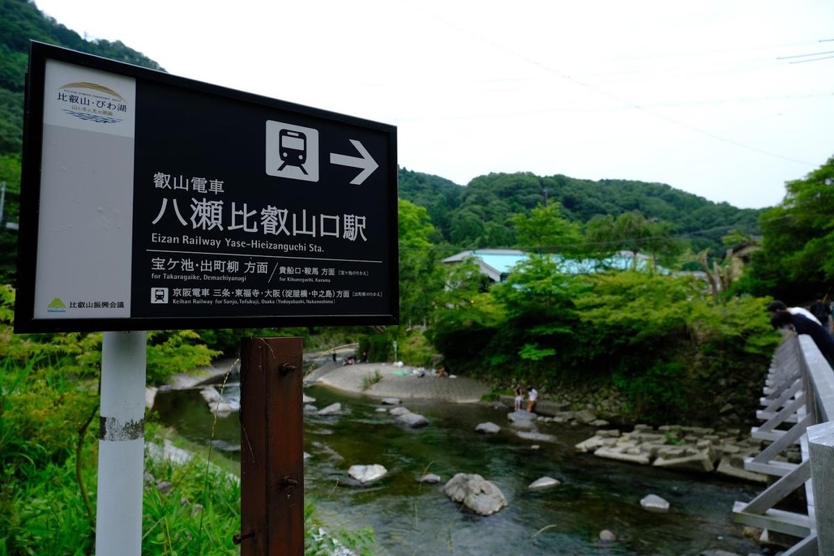 f:id:akasakaki:20210613210251j:plain