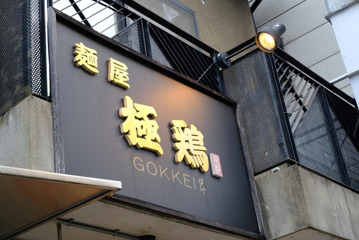f:id:akasakaki:20210615151405j:plain