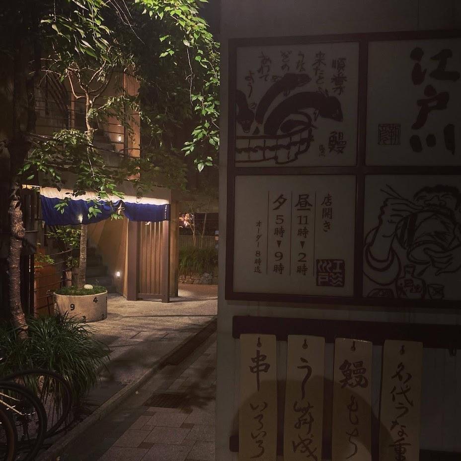 f:id:akasakaki:20210817192659j:plain