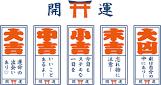 f:id:akasakatakuya:20180107205642p:plain