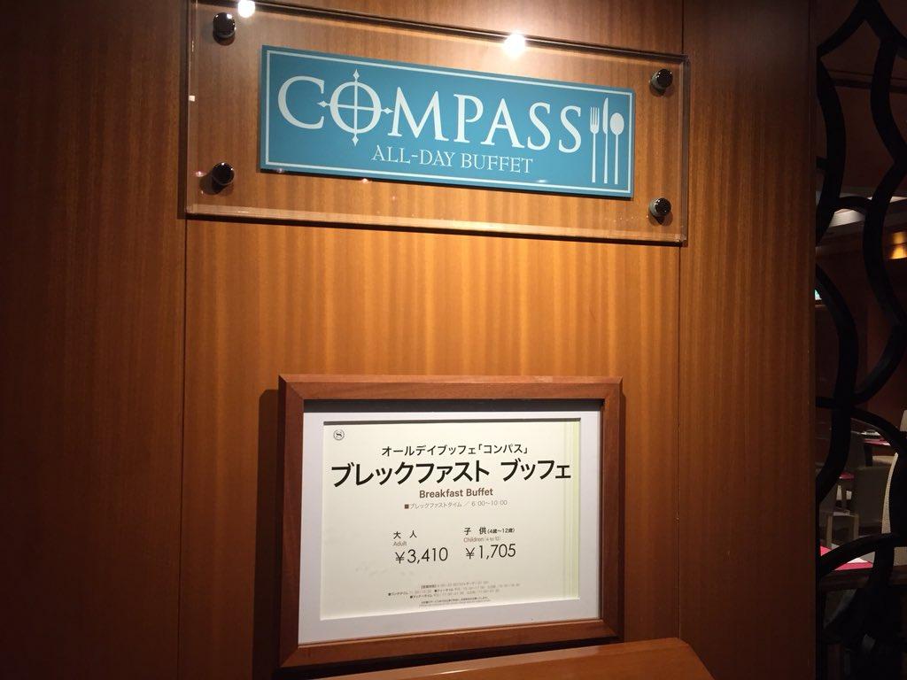 f:id:akasakatakuya:20180530162127j:plain