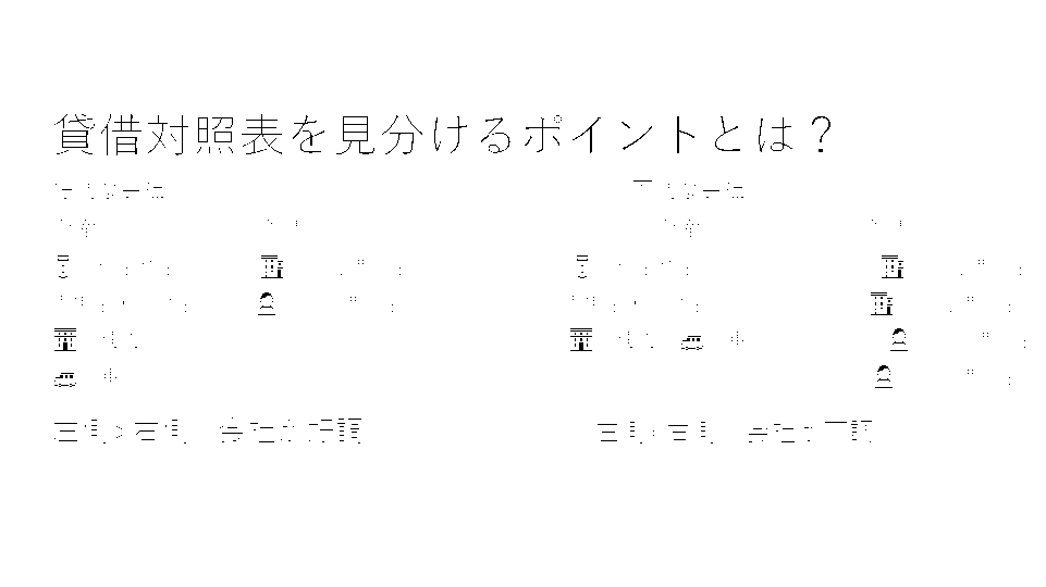 f:id:akasatakun:20170721055607p:plain