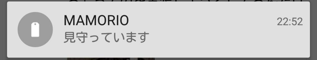 f:id:akase244:20180109231205j:plain:w400