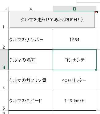 f:id:akashi_keirin:20170107135025j:plain