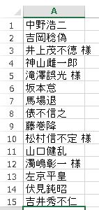 f:id:akashi_keirin:20170211132128j:plain