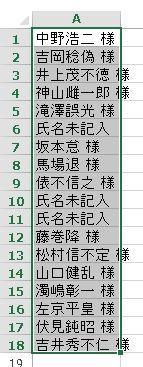 f:id:akashi_keirin:20170212090417j:plain