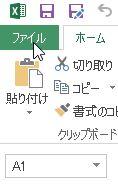 f:id:akashi_keirin:20170212094339j:plain