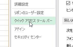 f:id:akashi_keirin:20170212094341j:plain