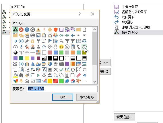 f:id:akashi_keirin:20170212094346j:plain