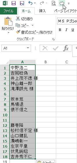 f:id:akashi_keirin:20170212094350j:plain