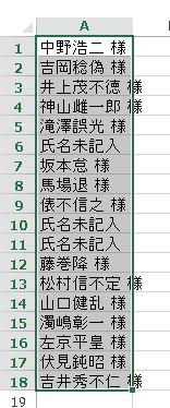 f:id:akashi_keirin:20170212094351j:plain