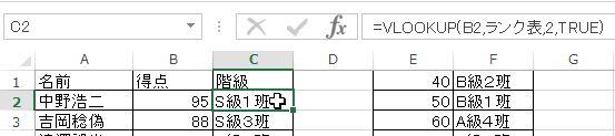 f:id:akashi_keirin:20170218121540j:plain