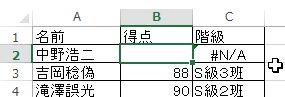 f:id:akashi_keirin:20170218121543j:plain