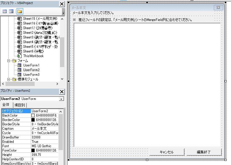 f:id:akashi_keirin:20170218142719j:plain