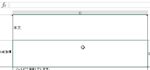 f:id:akashi_keirin:20170218142723j:plain