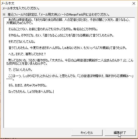 f:id:akashi_keirin:20170218142735j:plain