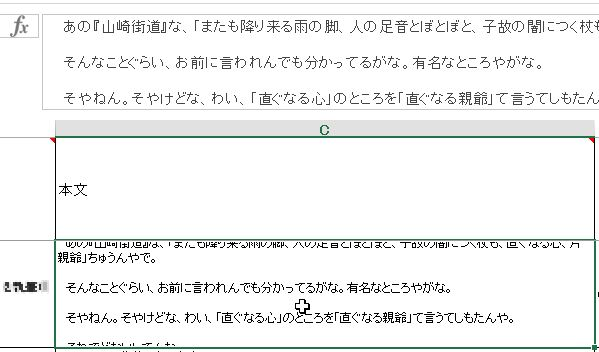 f:id:akashi_keirin:20170218142740j:plain