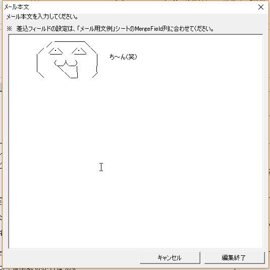 f:id:akashi_keirin:20170218152042j:plain