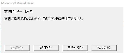 f:id:akashi_keirin:20170223203230j:plain
