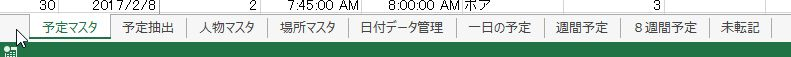 f:id:akashi_keirin:20170225135102j:plain