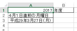 f:id:akashi_keirin:20170225221459j:plain