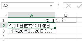 f:id:akashi_keirin:20170225221508j:plain