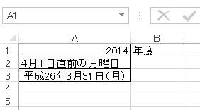 f:id:akashi_keirin:20170225221641j:plain