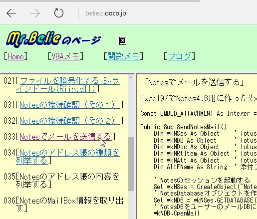 f:id:akashi_keirin:20170226073412j:plain