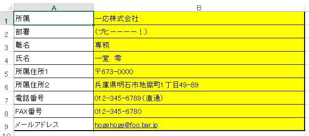 f:id:akashi_keirin:20170226073813j:plain