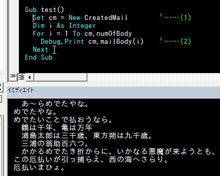 f:id:akashi_keirin:20170226222310j:plain