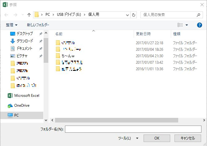 f:id:akashi_keirin:20170304215044j:plain