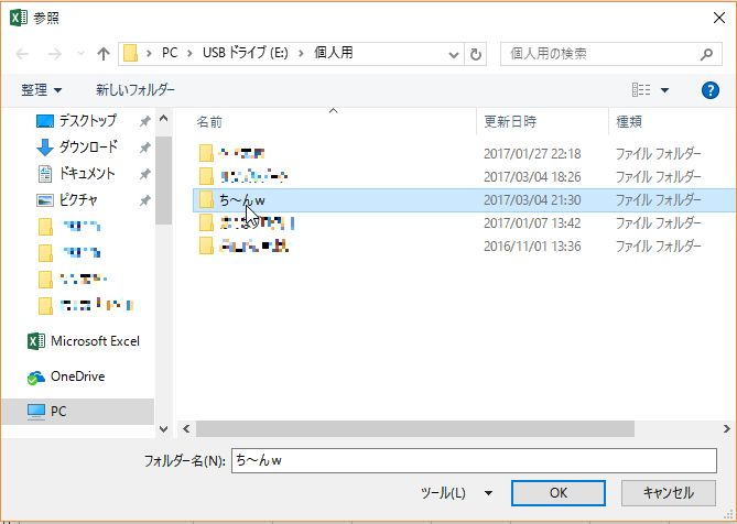 f:id:akashi_keirin:20170304215052j:plain