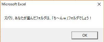 f:id:akashi_keirin:20170304215101j:plain
