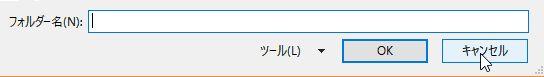 f:id:akashi_keirin:20170304215111j:plain