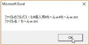 f:id:akashi_keirin:20170305092209j:plain